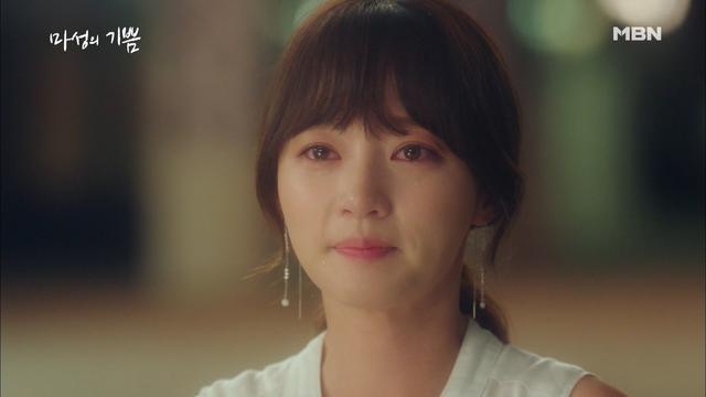 최진혁 X 송하..