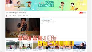연예인 크리에이터 강유미 드라마 <보이스 인사이드> 제작기