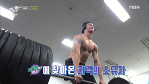 운동 크리에이터 말왕 파이터 김동현과..