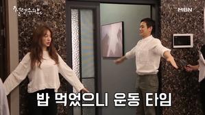 천정명X윤은혜, 우유커플♥