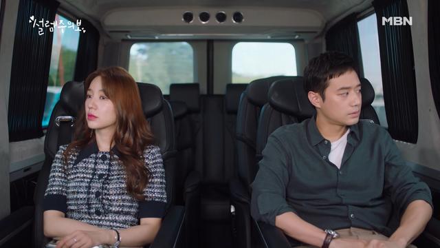 천정명X윤은혜,..