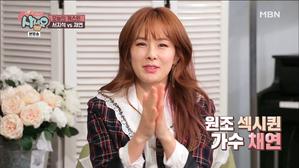 사세요 최초 관광 가이드 채연!