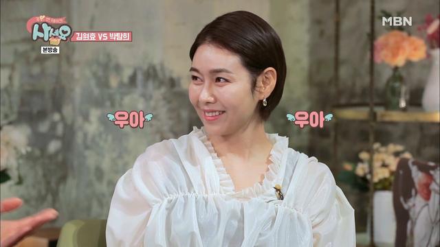 김원효 셰프(?..