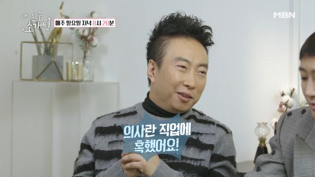 [선공개] (최..