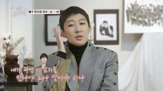 [선공개] (홍..