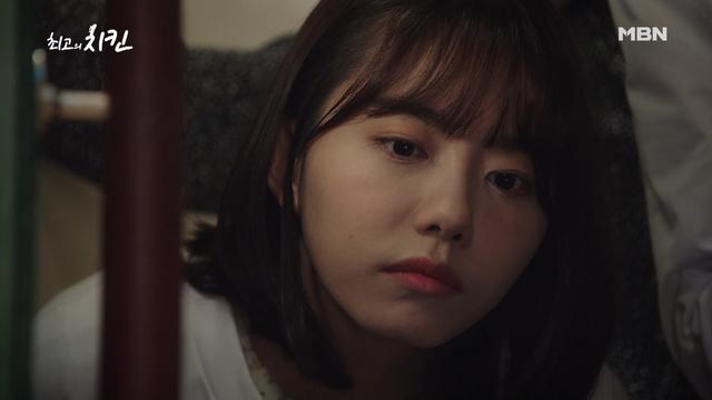 김소혜, 첫사랑..