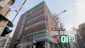 46년생 대부 김용건을 쪼렙..