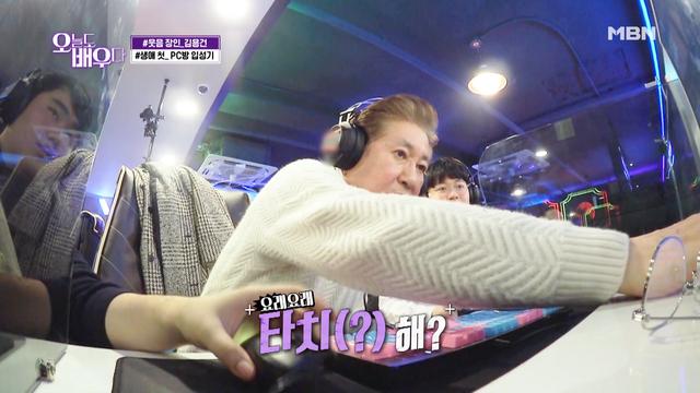 (74금) 김용..