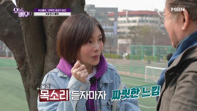 미녀 배우 황신..