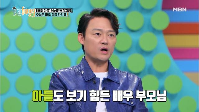 남성진. 배우 ..