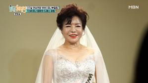 72세 미나 엄마 재혼합니다!