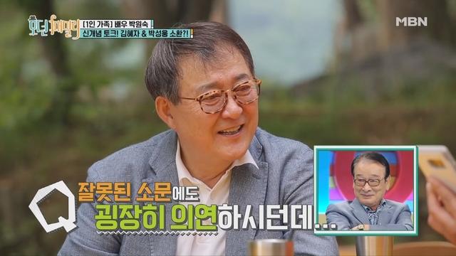 [선공개] 박원..