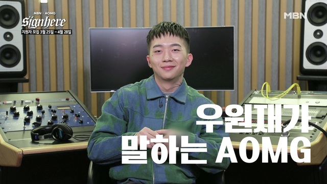 ☆입사 선배 '..