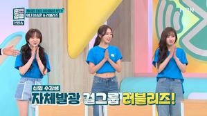 케이팝 대표 아이돌이 신입 수강생으로..