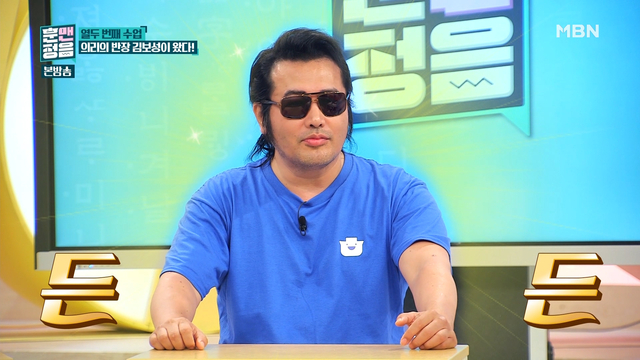 의리의 반장 김..
