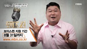 강호동이 5천만 원을 쏜다!