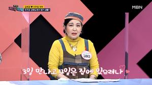 배우 김애경♥이찬호 부부, ..
