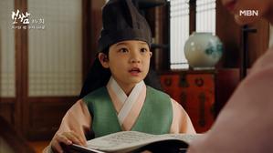 글 읽는 차돌이, 능숙하게 가르치는 권유리! 그를 지켜..